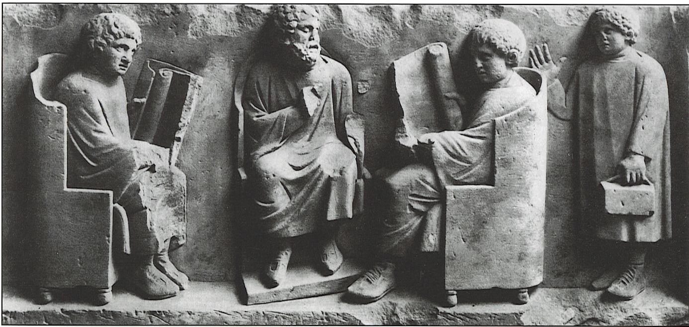 ρώμη-διδασκαλία-θεοδόσης-παπαδημητρόπουλος-εκδόσεις