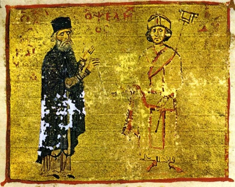 μιχαήλ-ψελλός-θεοδόσης-αγγ-παπαδημητρόπουλος